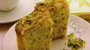 Gül Şerbetli Fıstıklı ve Limonlu Islak Kek